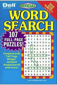 DELL OFFICIAL WORD PUZZLE Magazine