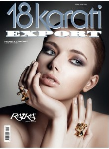 18 Karati Export Magazine Subscription