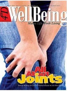 4TH D Wellbeing Magazine
