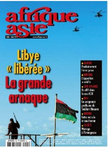 Afrique Magazine Subscription