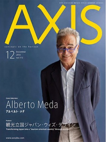 Axis Magazine Subscription