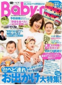 Beby Mo Magazine Subscription