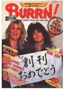 Burrn Magazine Subscription