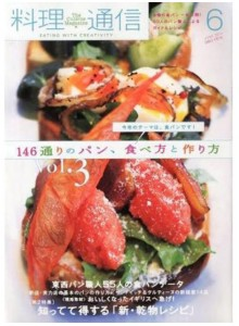 Byori Tsushin Magazine Subscription