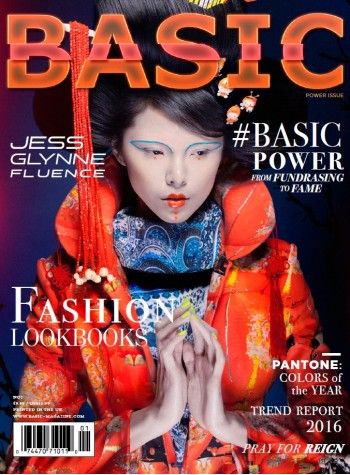 BASIC Magazine Subscription