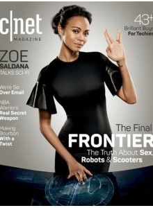 CNET Magazine Free Subscriptions