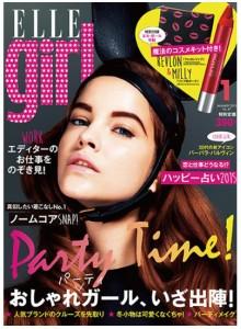Elle Girl (Japan)