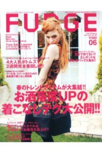 FUDGE Magazine