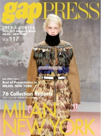 Gap Press Milan / New York Magazine Subscription