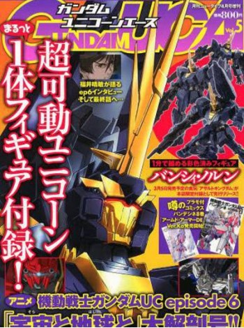 Gundam Ace Magazine Subscription