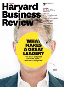 Harvard Business Review (International) Magazine Subscription