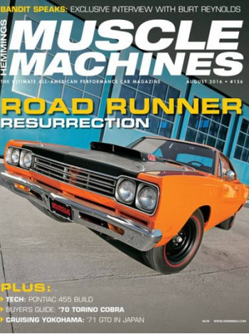 Hemmings Muscle Machines Magazine Subscription