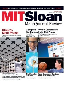 MIT Sloan Management Review (Institutional Basic Digital + Print) Magazine