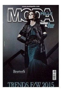 Moda Pelle Fur & Leather Garments (Italy) Magazine