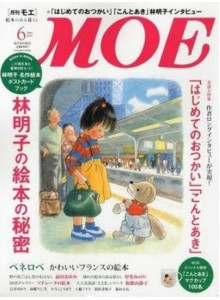 Moe Magazine Subscription