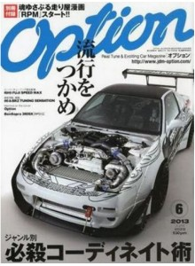 Option Magazine Subscription