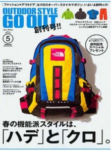 Outdoor Style Go Out Magazine Subscription
