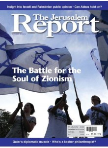Jerusalem Report Magazine