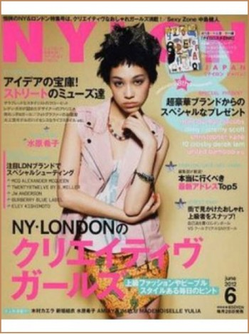 Nylon Japan Magazine Subscription