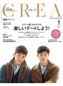 Crea - Japan