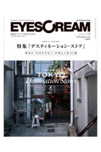 Eyescream (Japan) Magazine