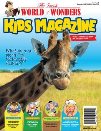 Jewish World Of Wonders Kids Magazine Subscription
