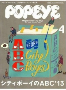 Popeye Magazine Subscription