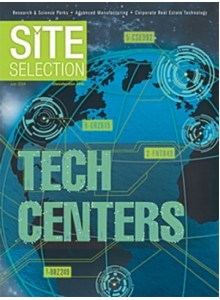 Site Selection Magazine Subscription