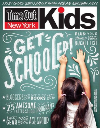 Time Out New York Kids Magazine Subscription